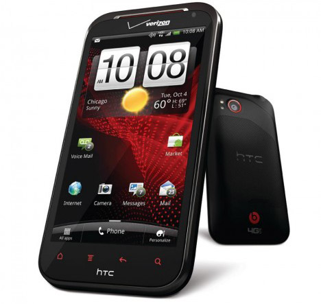htc rezound price , review , large image